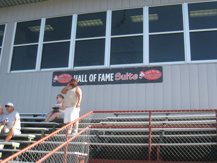 Hall of Fame Suite - The Meeting Site